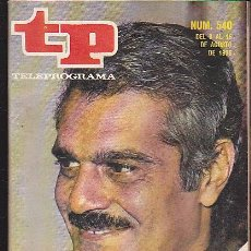 Coleccionismo de Revista Teleprograma: REVISTA TELEPROGRAMA Nº 540. Lote 36610957