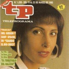Coleccionismo de Revista Teleprograma: REVISTA TELEPROGRAMA Nº 1250 MARIA BARRANCO. Lote 37030437