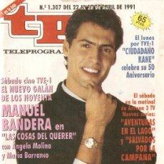 Coleccionismo de Revista Teleprograma: REVISTA TELEPROGRAMA Nº 1307 LAS COSAS DEL QUERER. Lote 37235435