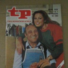 Coleccionismo de Revista Teleprograma: ANTIGUO TP TELEPROGRAMA Nº 826 - AÑO 1982 CON REPORTAJE DE LA SERIE DIALOGOS DE MATRIMONIO. Lote 44411365