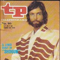 Collectionnisme de Magazine Teleprograma: REVISTA TELEPROGRAMA Nº 965. Lote 46969005