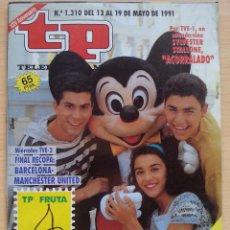 Coleccionismo de Revista Teleprograma: TP TELEPROGRAMA 1310 CLUB DISNEY (1991). Lote 50367150