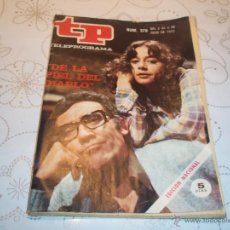 Coleccionismo de Revista Teleprograma: ANTIGUA REVISTA TP TELEPROGRAMA Nº378 1973 FERNANDO GUILLEN. Lote 51427709