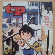 Coleccionismo de Revista Teleprograma: TP TELEPROGRAMA 564 MARCO (1977) LEER DESCRIPCION. Lote 52636255