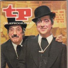 Coleccionismo de Revista Teleprograma: REVISTA TP TELEPROGRAMA Nº 669 AÑO 1979. TIP Y COLL.. Lote 52429522