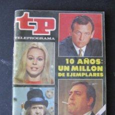 Coleccionismo de Revista Teleprograma: REVISTA TP TELEPROGRAMA Nº 522. AÑO 1976. 10 AÑOS UN MILLON DE EJEMPLARES. LAURA VALENZUELA. . Lote 53074007