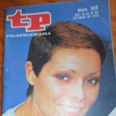 Coleccionismo de Revista Teleprograma: TP TELEPROGRAMA N 550 AÑO1976 - ARTICULO ESPECIAL PILAR VELAZQUEZ ---- (REF M2ARRBOCAR). Lote 53396203