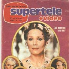 Coleccionismo de Revista Teleprograma: REVISTA SUPERTELE Nº 248. 1984. Lote 54178956
