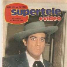Coleccionismo de Revista Teleprograma: REVISTA SUPERTELE Nº 252. 1984. Lote 54179040