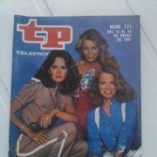"""Coleccionismo de Revista Teleprograma: REVISTA TP N'771 VUELVEN """"LOS ANGELES"""" CON UN ROSTRO NUEVO,AÑO 1981. Lote 54412044"""