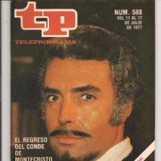 Coleccionismo de Revista Teleprograma: TP. TELEPROGRAMA. Nº 588. 17 JULIO 1977. (P/D41). Lote 54578599