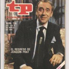 Coleccionismo de Revista Teleprograma: TP. TELEPROGRAMA. Nº 726. 9 MARZO 1980. (P/D41). Lote 54586773