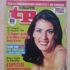 Coleccionismo de Revista Teleprograma: TP TELEPROGRAMA 1752 ALICIA SENOVILLA (1999). Lote 56318577