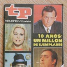 Coleccionismo de Revista Teleprograma: TP TELEPROGRAMA Nº 522, DE ABRIL 1976. PORTADA 10 AÑOS, UN MILLÓN DE EJEMPLARES. NÚMERO EXTRA. Lote 57310330