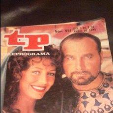 Coleccionismo de Revista Teleprograma: TP TELEPROGRAMA 991LOS ÚLTIMOS DÍAS DE POMPEYA . Lote 57694671