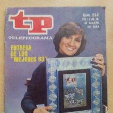 Coleccionismo de Revista Teleprograma: TP TELEPROGRAMA 936 ANILLOS DE ORO - ANA DIOSDADO (1984). Lote 58213858
