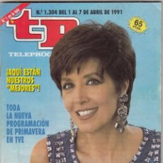 Coleccionismo de Revista Teleprograma: REVISTA TP TELEPROGRAMA Nº 1304 AÑO 1991. CONCHA VELASCO. ¡VIVA EL ESPECTÁCULO!. . Lote 62963252