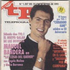 Coleccionismo de Revista Teleprograma: REVISTA TP TELEPROGRAMA Nº 1307 AÑO 1991. MANUEL BANDERAS. LAS COSAS DE QUERER. . Lote 63290408