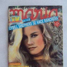 Coleccionismo de Revista Teleprograma: MARIA GUIA TV Nº11 DEL 22 AL 28 DE JUNIO DEL 1988, TELEPROGRAMA.. Lote 74177655
