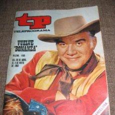 Coleccionismo de Revista Teleprograma: REVISTA TP Nº 160 - AÑO 1969 - BONANZA . Lote 77561913