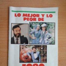 Coleccionismo de Revista Teleprograma: SUPLEMENTO TP: LO MEJOR Y LO PEOR DE 1980 . Lote 86284236