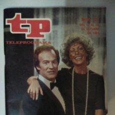 Coleccionismo de Revista Teleprograma: REVISTA TP TELEPROGRAMA N. 810 OCTUBRE 1981. Lote 87032052