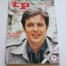Coleccionismo de Revista Teleprograma: REVISTA TELEPROGRAMA Nº 689 - AÑO 1979 - EL NUEVO SANTO - MUY BUEN ESTADO. Lote 94503238