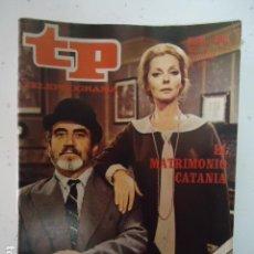 Coleccionismo de Revista Teleprograma: REVISTA TP TELEPROGRAMA Nº 396 EL MATRIMONIO CATANIA. Lote 100045887