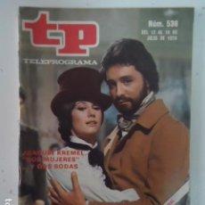 Coleccionismo de Revista Teleprograma: REVISTA TP TELEPROGRAMA Nº 536 DOS MUJERES Y DOS BODAS. Lote 100053951