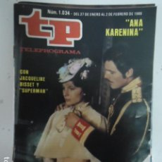 Coleccionismo de Revista Teleprograma: REVISTA TP TELEPROGRAMA Nº 1034 CON JACQUELINE BISSET Y SUPERMAN. Lote 100084903