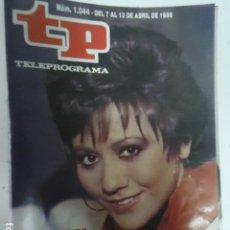 Coleccionismo de Revista Teleprograma: REVISTA TP TELEPROGRAMA Nº 1044 MARIA CASANOVA. Lote 100085399