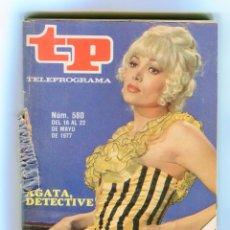 Coleccionismo de Revista Teleprograma: TP Nº 580 AGATA LYS DEL 16 AL 22 DE MAYO DE 1977. Lote 105071191
