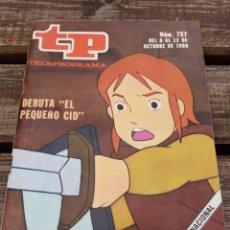Coleccionismo de Revista Teleprograma: TP TELEPROGRAMA N'757,EL PEQUEÑO CID.AÑO 1980. Lote 108710971