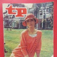 Coleccionismo de Revista Teleprograma: TP TELEPROGRAMA Nº 914 - OCTUBRE 1983 - EDICION NACIONAL - LOS AMORES DE LYDIA... R-8524. Lote 113894879