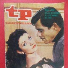 Coleccionismo de Revista Teleprograma: TP TELEPROGRAMA Nº 934- MARZO 1984 - EDICION BARCELONA - MOVIOLA.. R-8530. Lote 113901107