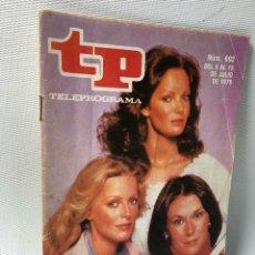 Coleccionismo de Revista Teleprograma: TELEPROGRAMA · 563 ·· 1977. Lote 121899203