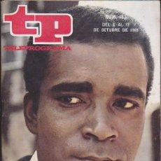 Coleccionismo de Revista Teleprograma: REVISTA TP TELEPROGRAMA Nº 183 GREG MORRIS MISION IMPOSIBLE . Lote 128544231