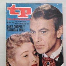 Coleccionismo de Revista Teleprograma: TP DEL AÑO 1969. Lote 129013523