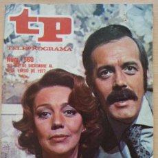 Coleccionismo de Revista Teleprograma: TP TELEPROGRAMA 560 TEATRO- JULIA MARTÍNEZ,RICARDO MERINO (27 DIC AL 3 ENE 1976). Lote 132290318