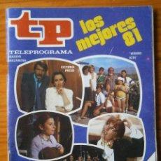 Coleccionismo de Revista Teleprograma: TELEPROGRAMA TP AÑO 1982. Lote 133016302