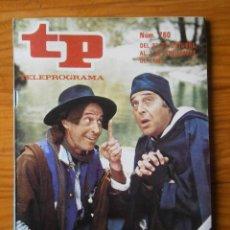 Coleccionismo de Revista Teleprograma: TELEPROGRAMA TP AÑO 1980. Lote 133016630