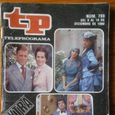 Coleccionismo de Revista Teleprograma: TELEPROGRAMA TP AÑO 1980. Lote 133017030