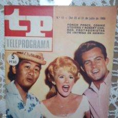 Coleccionismo de Revista Teleprograma: REVISTA TP TELEPROGRAMA Nº 16 INTRIGA EN HAWAI - DIFICIL DE CONSEGUIR. Lote 133540898