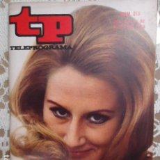 Coleccionismo de Revista Teleprograma: REVISTA TP TELEPROGRAMA Nº 215 MARISA MEDINA. Lote 133742226