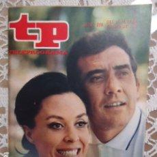 Coleccionismo de Revista Teleprograma: REVISTA TP TELEPROGRAMA Nº 228 GEMMA CUERVO Y FERNANDO GUILLEN. Lote 133743142