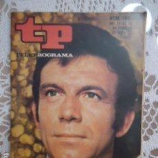 Coleccionismo de Revista Teleprograma: REVISTA TP TELEPROGRAMA Nº 255 TONY FRANCIOSA. Lote 133748182