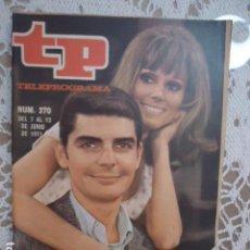 Coleccionismo de Revista Teleprograma: REVISTA TP TELEPROGRAMA Nº 270 EL Y ELLA. Lote 133749902