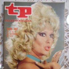 Coleccionismo de Revista Teleprograma: REVISTA TP TELEPROGRAMA Nº 492 MARUJA DIAZ. Lote 133960210