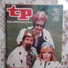 Coleccionismo de Revista Teleprograma: REVISTA TP TELEPROGRAMA Nº 614 LOS MAGOS DE SANCHEZSTEIN. Lote 133965278
