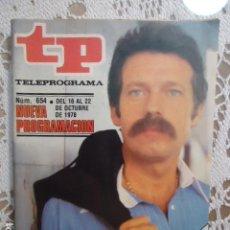 Coleccionismo de Revista Teleprograma: REVISTA TP TELEPROGRAMA Nº 654 FANTASTICO IÑIGO. Lote 133971566